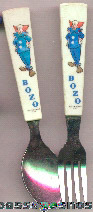 Bozo The Clown Fork & Spoon Set
