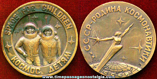 """Space For Children"" Russian Cosmonaut Medal"