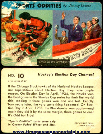 1954 Quaker Puffed Wheat & Rice Cereal Premium Sports Oddities Trading Card
