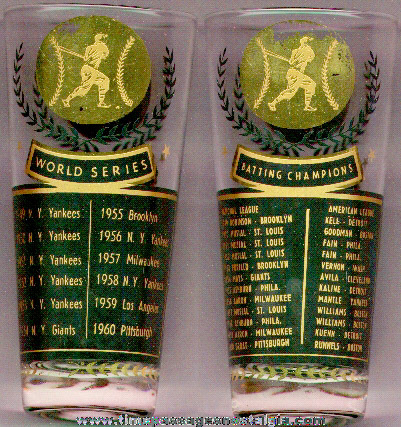 Old Gold & Black Imprinted Baseball Drinking Glass