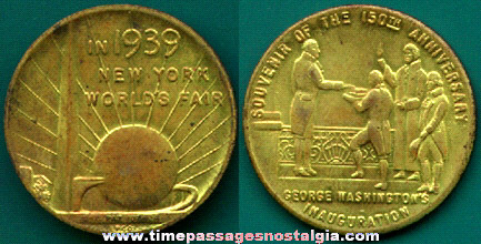1939 New York World's Fair Souvenir Token Coin