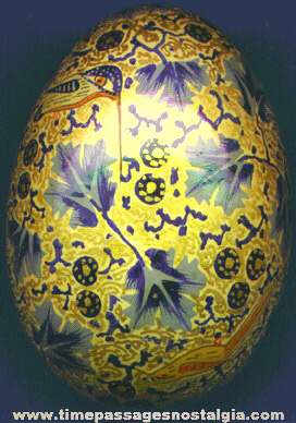 Fancy Decorative Painted Egg
