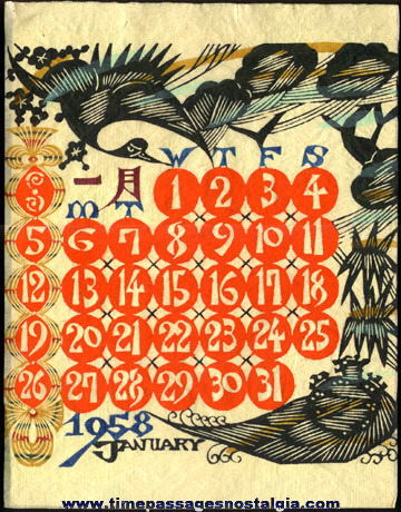 1958 Japanese Artist Made Calendar