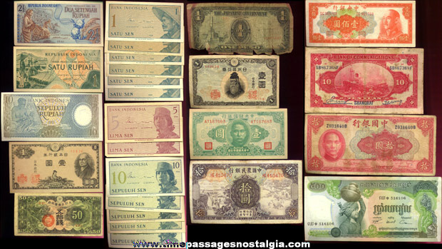 (26) Old Currency Bank Notes
