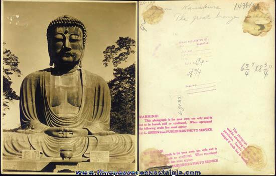 Old Kamakura Great Bronze Buddha Photograph