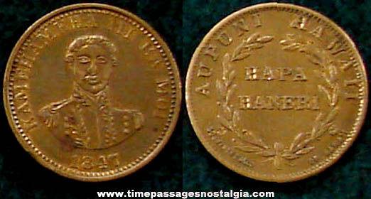 Old Hawaii State Souvenir Hapa Haneri Token Coin