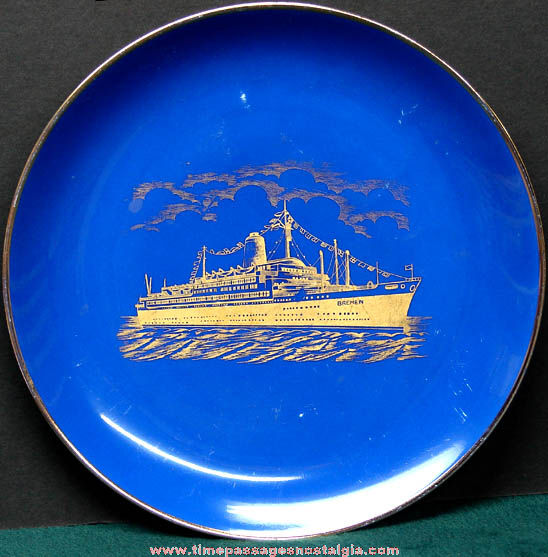 Old S. S. Bremen Cruise Ship Advertising Souvenir Plate