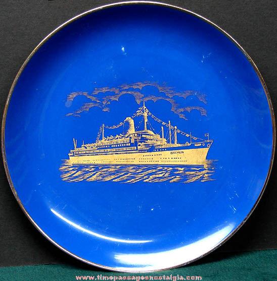 Old S. S. Bremen Cruise Ship Advertising Souvenir Plate