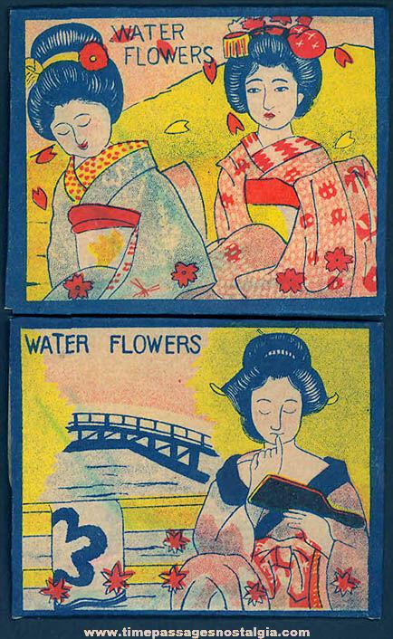 (2) Old Unused Cracker Jack Pop Corn Confection Toy Prize Water Flowers Sets