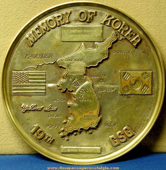 1968 - 1969 19th GSG Memory of Korea Engraved Forged Brass Award Plaque