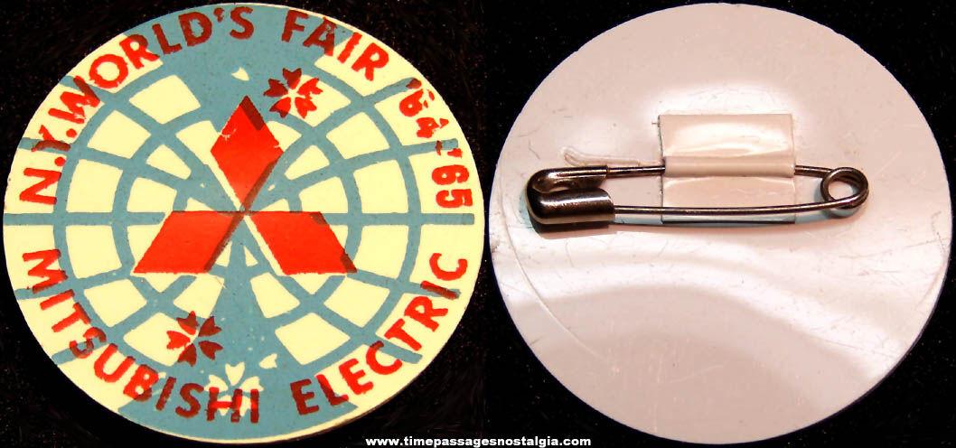1964 - 1965 New York World's Fair Mitsubishi Electric Advertising Premium Pin